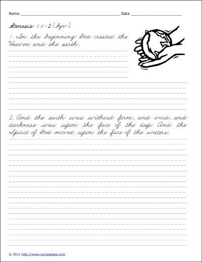 free printable bible verses for handwriting and copywork