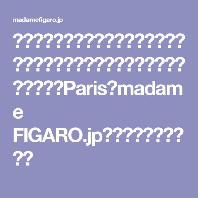 パリ 9月のマルシェ 「白身魚と新じゃがのサラダ」|パリのマルシェとレシピ。|Paris|madame FIGARO.jp(フィガロジャポン)
