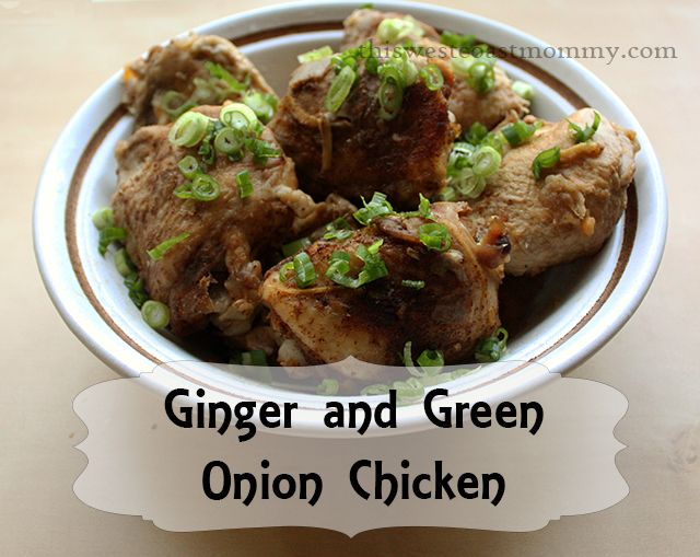 Ginger and Green Onion Chicken #Recipe | This West Coast Mommy