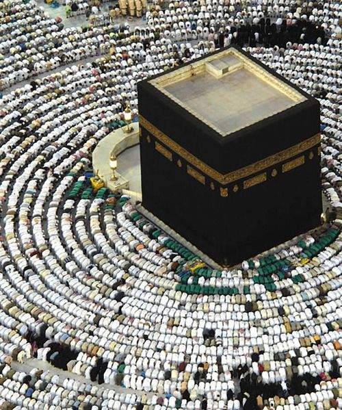 Where else on this God's green Earth do we see such universal strength,unity, devotion and humbleness but at the Kaa'ba-Makkah(Mecca)!!/Z