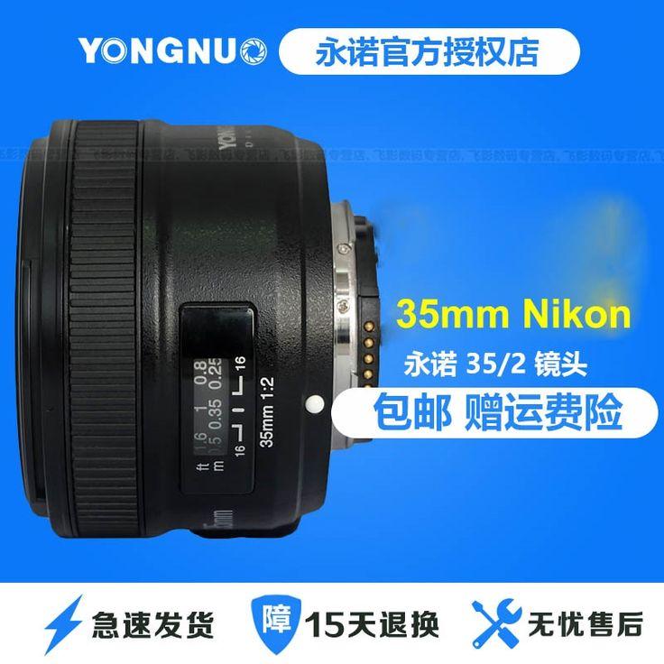 (89.00$)  Buy here  - for Nikon Lens 35MM  f/2 AF Aperture Auto Focus Large Aperture for Nikon for NIKON d5200 d3300 d5300 d90 d3100 d5100 s3300 d5000