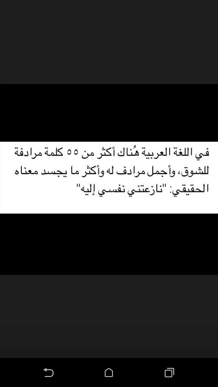 Pin By نجوى On Everything Love Mom Quotes Funny Arabic Quotes Cover Photo Quotes