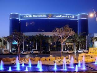 Harga Promo Al Hamra Palace Hotel - Riyadh - https://www.dexop.com/harga-promo-al-hamra-palace-hotel-riyadh/  #PromoAlHamraPalaceHotel-Riyadh, #PromoHotelArabSaudi, #PromoHotelDiKotaRiyadh