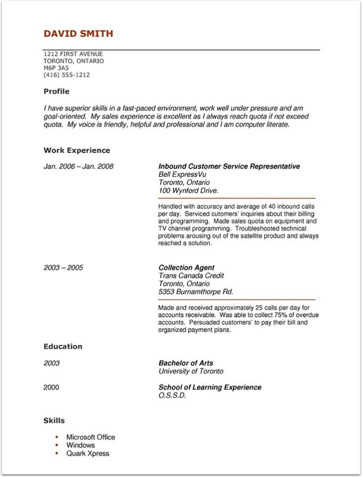 acting resume template no experience httpwwwresumecareerinfo - Resume Format Without Experience