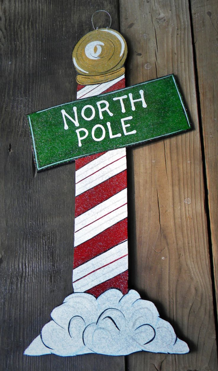 25 Unique Pole Sign Ideas On Pinterest North Pole