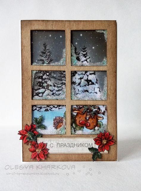 christmas-card-window-card-reindeer-cardmaking-Olesya-Kharkova