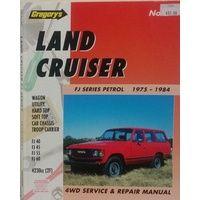Toyota Landcruiser FJ Series Petrol Repair Manual from 1975-1984 with MPN GAP511