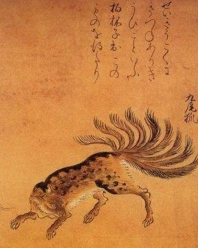 구미호  -구미호는 고대 동아시아의 전설에 나오는, 황금빛 털에 9개의 꼬리를 가진 여우 형태를한 동물이다. <현중기(玄中記)>에 의하면, 여우가 천년을 묵으면 구미호로 변한다고 하는데, 구미호의 수준에 다다른 여우는 이미 하급 신에 가까운 능력을 가지며, 그 능력이 극에 달하면 선도를 터득하여 천계로 올라갈 수 있다고 한다.