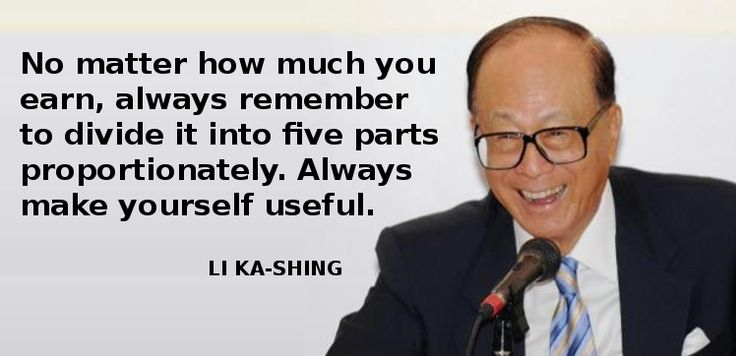 Li Ka Shing's financial advice... The practice may not be suitable for everyone's situation but this is really worth reading...