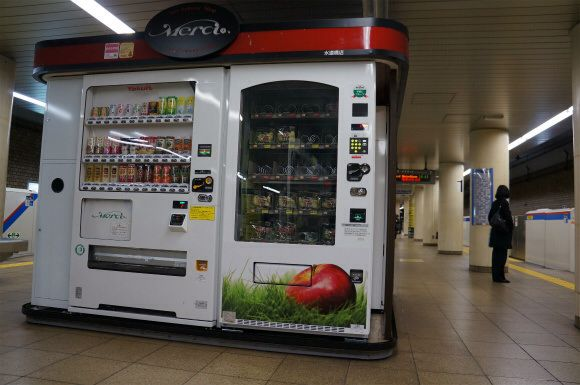 abt apple vending machine