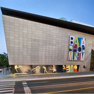 Bata Shoe Museum in Toronto, Ontario - Very interesting museum just a stone's throw from the Royal Ontario Museum and the University of Toronto Campus