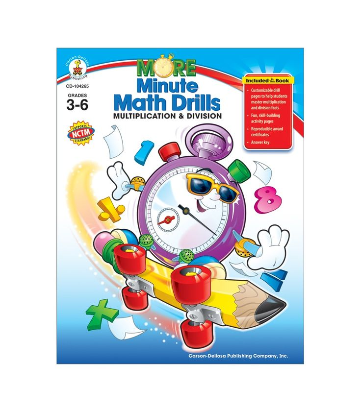31 best my carson dellosa holiday wish list images on pinterest more minute math drills resource book carson dellosagrade fandeluxe Gallery