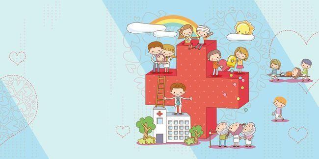 أسلوب الرسوم المتحركة معرض عيادة الحب Cartoon Styles Clip Art Exhibition
