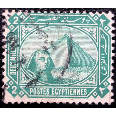 Egypt Great Sphinx and Pyramids 2 Milliemes, 1879 - 1914,Used fine