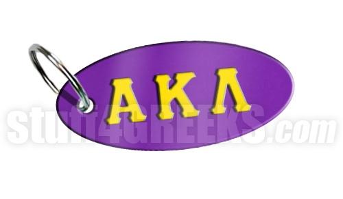 Alpha Kappa Lambda Key Chain with Greek Letters, Purple  Item Id: PRE-KYCHN-AKL-LTR-PRL  Price:  $9.00