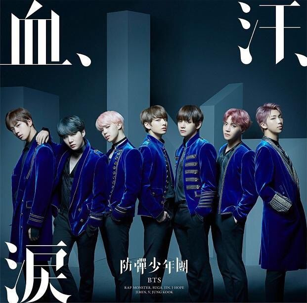 Album cover for BTS Blood, Sweat & Tears (Japanese ver.) which will be released on 10 May #방탄소년단