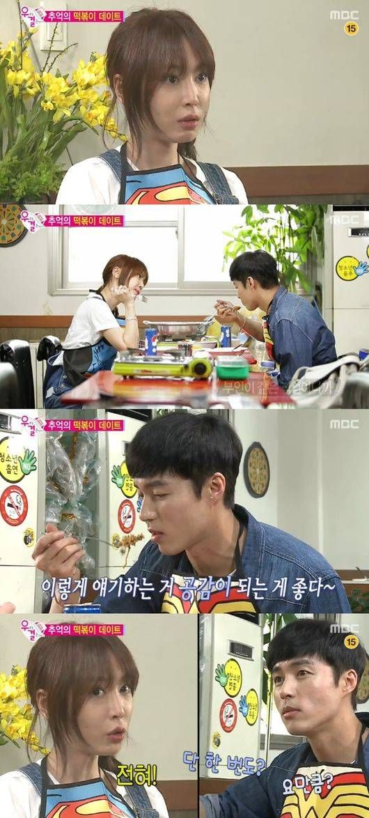 Kang Ye Won and Oh Min Suk open up about dating history and kids on 'We Got Married' | http://www.allkpop.com/article/2015/07/kang-ye-won-and-oh-min-suk-open-up-about-dating-history-and-kids-on-we-got-married