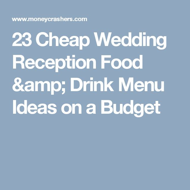 1000 Ideas About Cheap Wedding Reception On Pinterest: 25+ Best Ideas About Cheap Wedding Reception On Pinterest