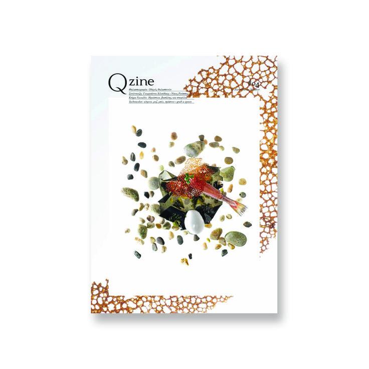 Qzine Issue 4. Sea, greek cycladic culinary tradition, Aegean and simplicity. http://www.qzine.gr/