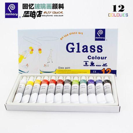 韩国memory回忆 12色玻璃画颜料 22ml 玻璃颜料 手绘颜料
