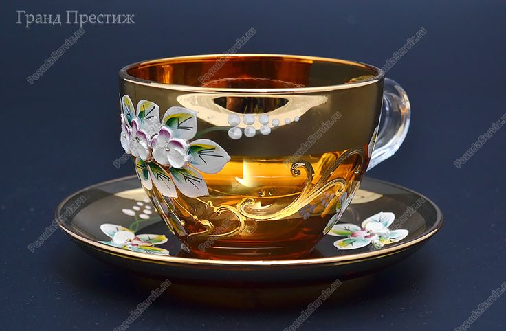 Чехия Набор чайных пар Набор чайных чашек с блюдцем, Набор чайных чашек с блюдцем из богемского стекла (Шапо чайное или пара), Лепка медовая, Богемия (Bohemia), Чайные чашки с блюдцами, набор, , цветные