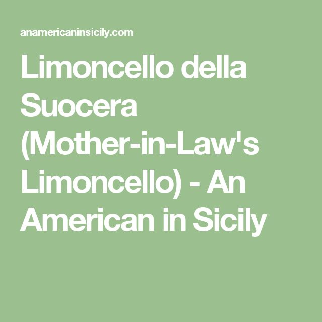Limoncello della Suocera (Mother-in-Law's Limoncello) - An American in Sicily
