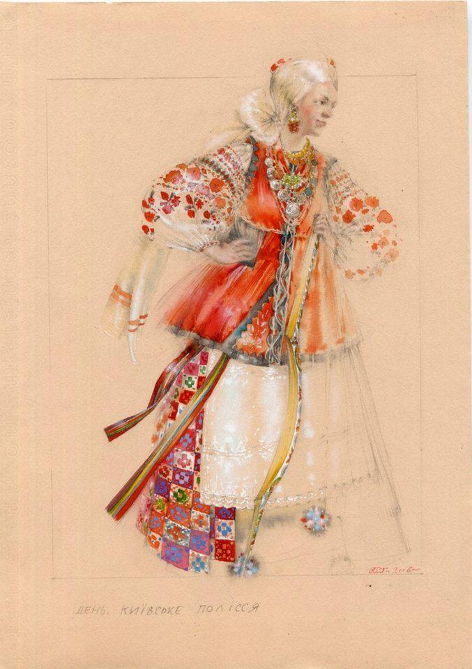 Выставка графики и живописи Екатерины Билетиной «Душа украинской одежды» 01 - 20 октября 2014   ОИА ПроАртИнфо