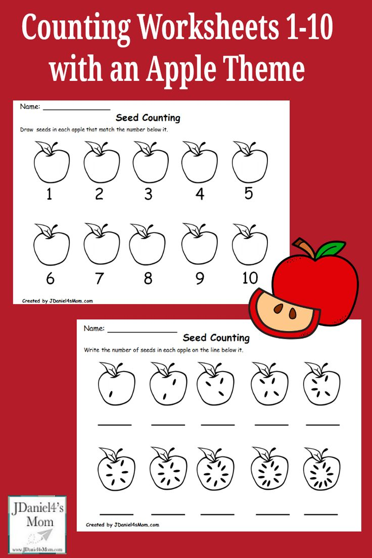 Counting Worksheets 1-10 with an Apple Theme : This set invites children at  home