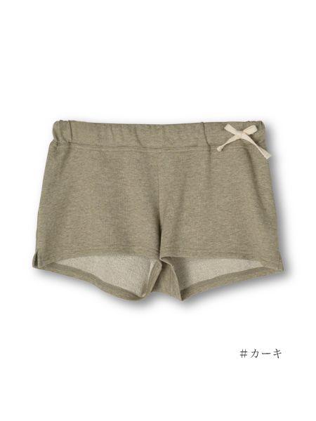[Kyoto]ヨギーショートパンツ - YinYang ヨガウェア