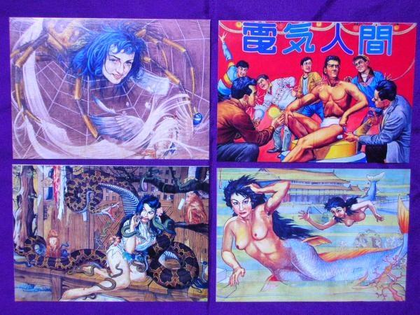 昭和レトロ 見世物絵看板のポストカード 乱歩もビックリ!即決 - View - Auction - Rinkya! Japan Auction & Shopping Service - Anime, Car Parts, Dolls, Robots, & Much More