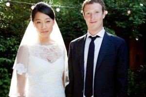 "Facebook IPO, Founder and CEO Mark Zuckerberg: Updates Status to ""Married"""