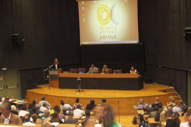 Kατά των πλειστηριασμών 1ης κατοικίας το Περιφερειακό Συμβούλιο Αττικής