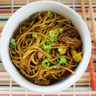 Chicken Singapore Noodles
