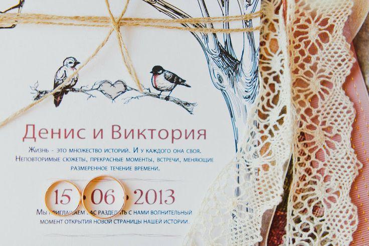 Свадебный декор для Вики и Дениса (часть 2) - flowerbazar.ru, приглашения