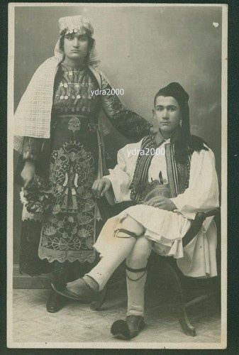GREECE TSOLIAS FOLK DRESS COUPLE ORIGINAL PHOTO 1921 (On Ebay..)