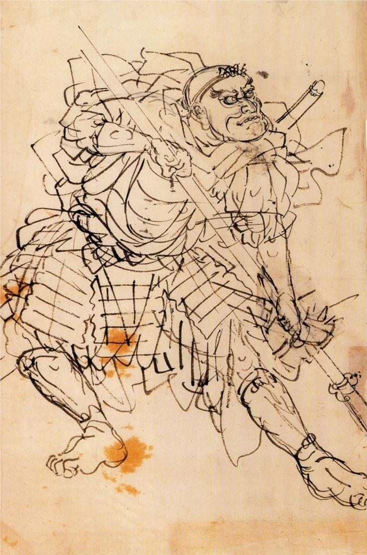 Utagawa Kuniyoshi: sketch
