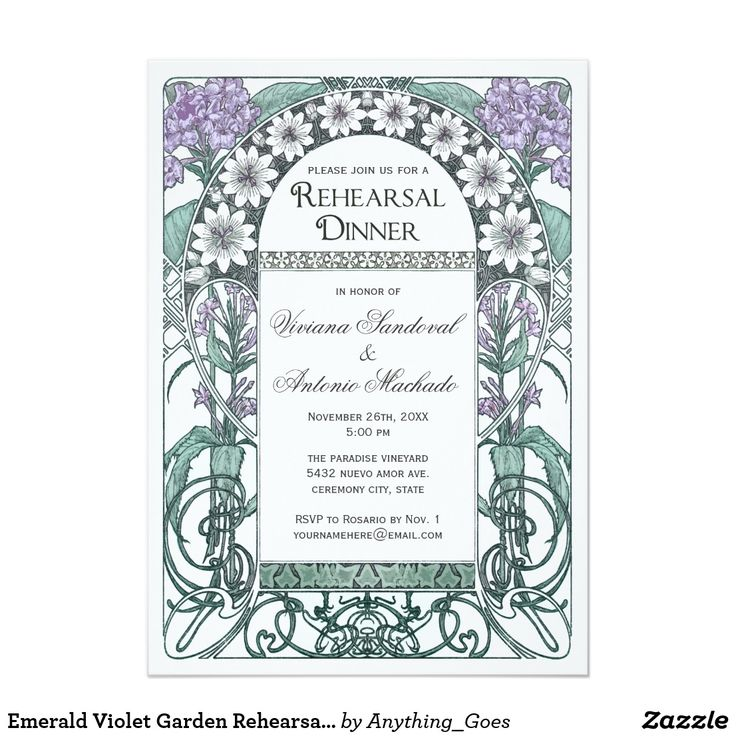 Emerald Violet Garden Rehearsal Dinner Invitations