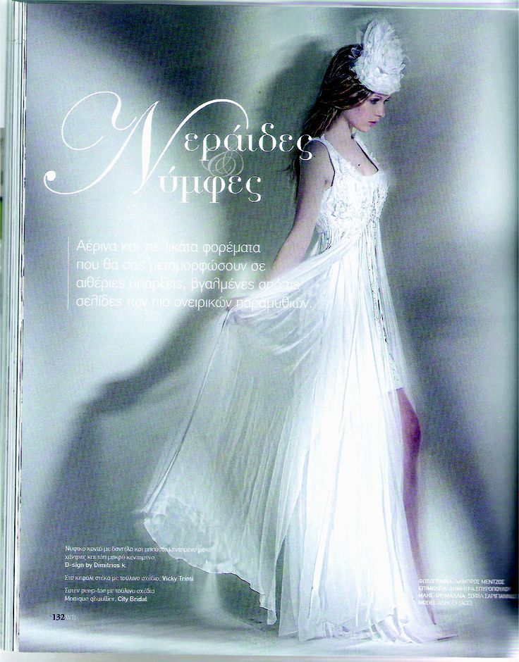 """White Bridal"" mag."