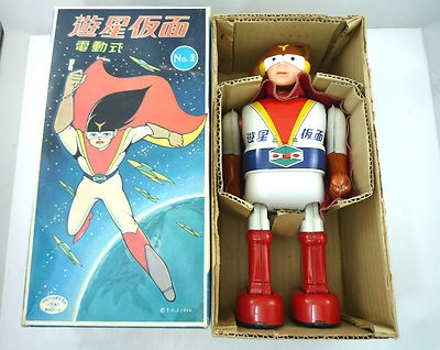 1960's Yusei Kamen Battery Op. Walking Tin Toy Robot