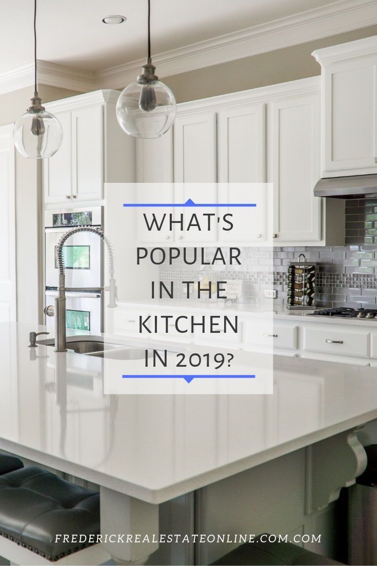 Is Stainless Steel Still Popular In 2019 Dream Kitchen Home