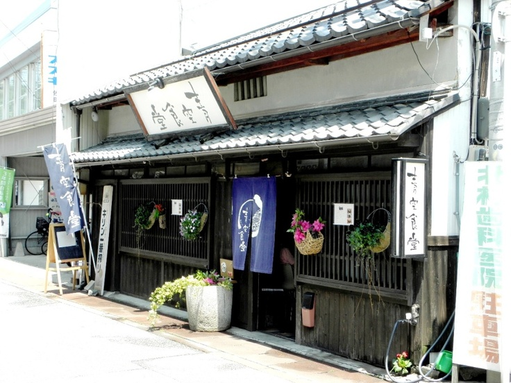 Old Japanese architecture