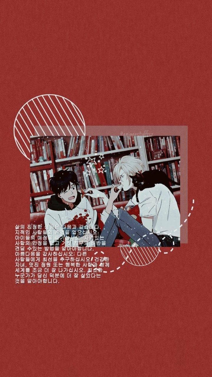 Asheiji Banana Fish Anime Wallpaper Iphone Anime Wallpaper Cute Anime Wallpaper