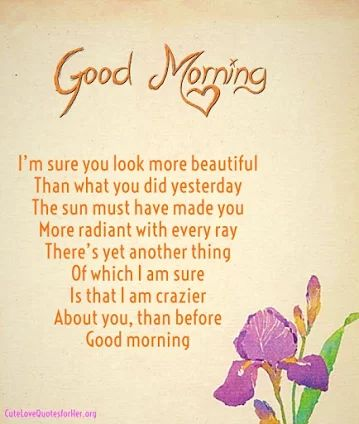 Good Morning Love Poems For Wife