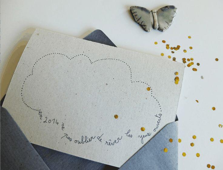 Милые открытки послания