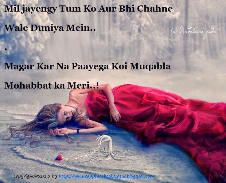 sad love broken heart status in hindi whatsapp facebook