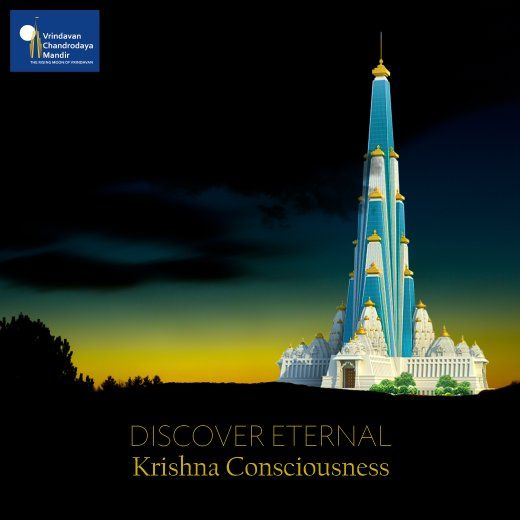 Discovering Krishna consciousness can help attain intelligence & purity. Discover Eternal Krishna Consciousness -