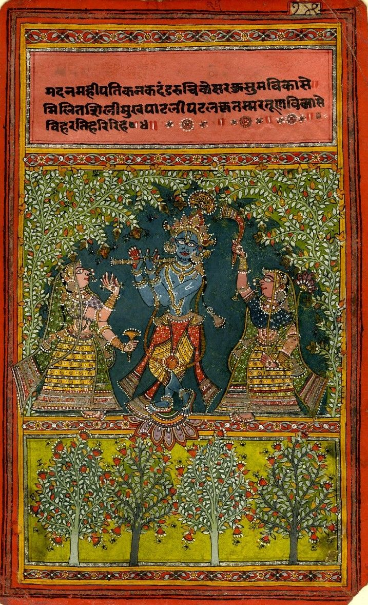 Kṛṣṇa and the milkmaids, from the Gita Govinda of Jayadeva. Date 19thC(early). Orissa