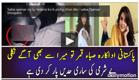 vulgarity in pakistani media Vulgarity in pakistani media s vulgarity in pakistani media s the biggest web portal having almost everything free music songs, movies and.