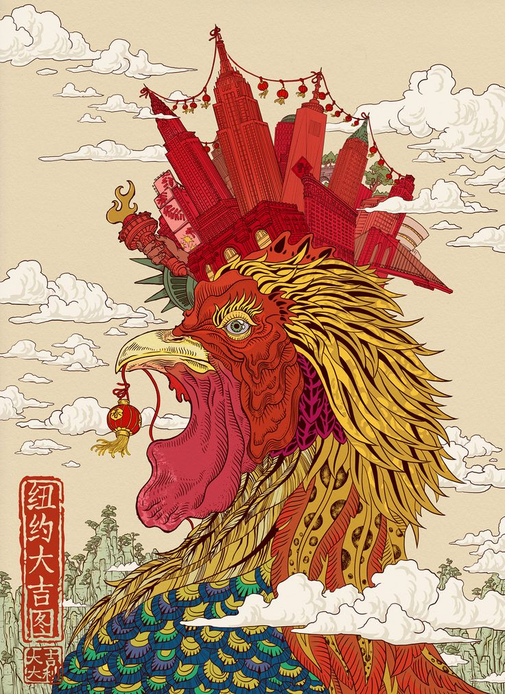 """The Big Rooster(大鸡)"" has the similar pronunciation as ""Big luck(大吉)"" in English, this image is a celebration of the year of rooster arriving at NYC."