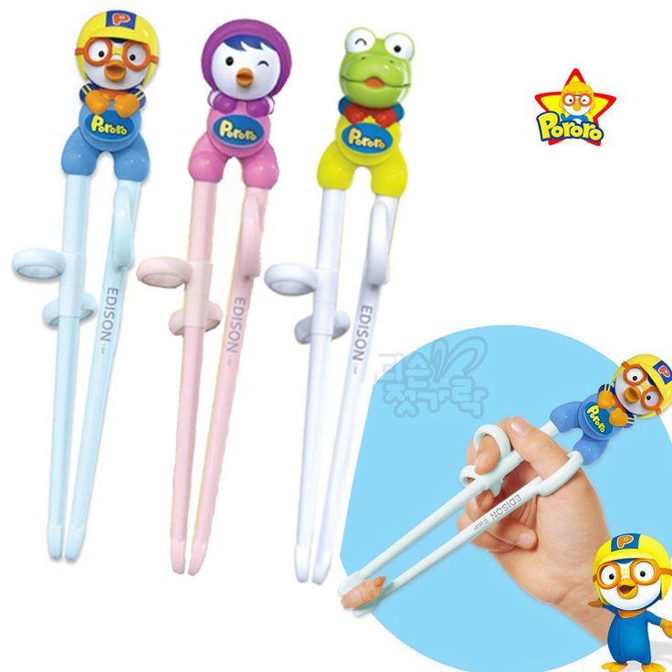 Training Chopsticks Helper for Kids NEW IQ Development learning Pororo Korean #Edison